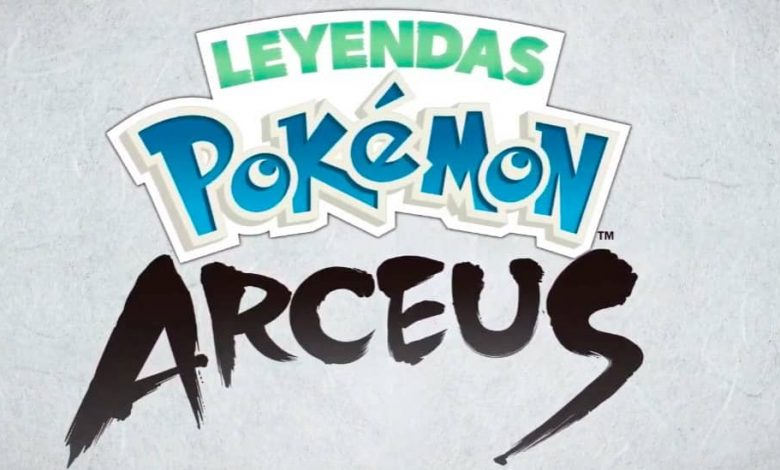 leyendas-pokemon-arceus-remakes-pokemon-diamante-brillante-pokemon-perla-reluciente-25-aniversario-saga